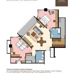 Отель Chatrium Residence Sathon Bangkok 4* Люкс повышенной комфортности фото 24