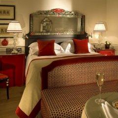 Отель Hassler Roma 5* Номер Делюкс с различными типами кроватей фото 6