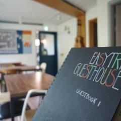 Отель Easytrip Guesthouse гостиничный бар