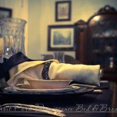 Отель Ledroit Park Renaissance Bed and Breakfast США, Вашингтон - отзывы, цены и фото номеров - забронировать отель Ledroit Park Renaissance Bed and Breakfast онлайн интерьер отеля фото 3