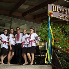 Гостиница Шале Грааль Апарт-Отель Украина, Трускавец - отзывы, цены и фото номеров - забронировать гостиницу Шале Грааль Апарт-Отель онлайн детские мероприятия