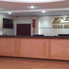 Отель Beijing Qinglian Furun Hotel Niujie Branch Китай, Пекин - отзывы, цены и фото номеров - забронировать отель Beijing Qinglian Furun Hotel Niujie Branch онлайн интерьер отеля