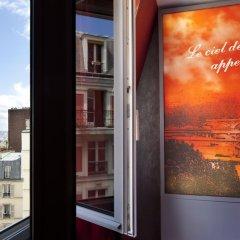 Hotel Montmartre Mon Amour 4* Стандартный номер с различными типами кроватей фото 7