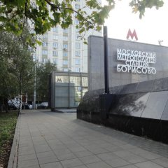 Гостиница Borisovskie Prudy Apartment в Москве отзывы, цены и фото номеров - забронировать гостиницу Borisovskie Prudy Apartment онлайн Москва парковка