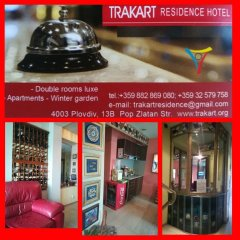 Hotel Trakart Residence гостиничный бар