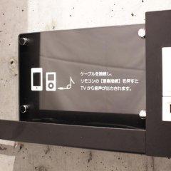 HOTEL THE HOTEL Shinjuku Kabukicho - Adult Only парковка
