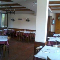 Отель Hostal Linares питание