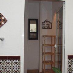 Отель Hostal Sevilla детские мероприятия