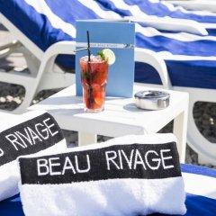 Hotel Beau Rivage Ницца гостиничный бар