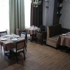 Гостиница Фандорин в Белгороде 14 отзывов об отеле, цены и фото номеров - забронировать гостиницу Фандорин онлайн Белгород питание фото 2