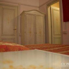 Отель Ca Pedrocchi 2* Стандартный номер с различными типами кроватей фото 7