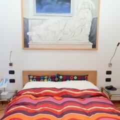 Отель Coppola MyHouse 3* Номер Делюкс с различными типами кроватей