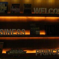 Отель Shinagawa Prince 4* Стандартный номер фото 24