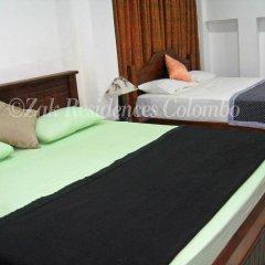 Отель Zak Residence Шри-Ланка, Коломбо - отзывы, цены и фото номеров - забронировать отель Zak Residence онлайн комната для гостей фото 4