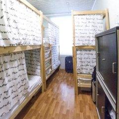 Хостел Академ Сити Кровать в мужском общем номере с двухъярусной кроватью фото 5