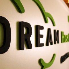 Dream Hostel Odessa интерьер отеля