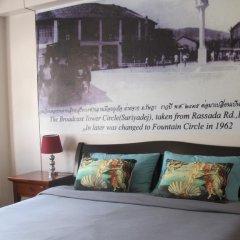 Отель Machima House в номере