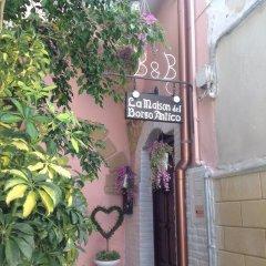 Отель B&B La Maison Del Borgo Antico Бари фото 3