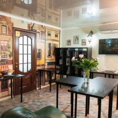 Hostel Green House Tyumen развлечения