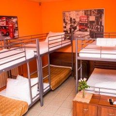 Гостиница Inn Pervomayskaya комната для гостей