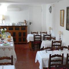 Отель Santa Isabel La Real 3* Стандартный номер с различными типами кроватей