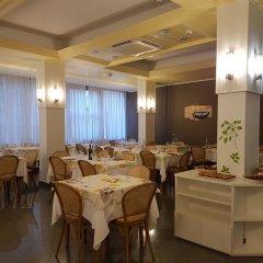 Hotel Desire' питание фото 5