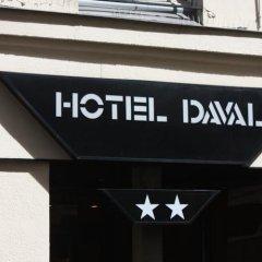 Отель Daval Франция, Париж - отзывы, цены и фото номеров - забронировать отель Daval онлайн парковка