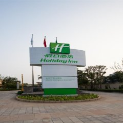Отель Holiday Inn Beijing Shijingshan Parkview Пекин парковка