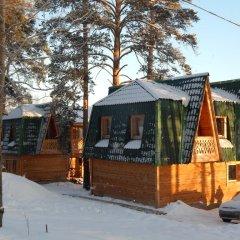 Отель Guest House In Degtyarsk Первоуральск детские мероприятия