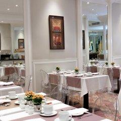 Отель Grand Hôtel de l'Opéra Франция, Тулуза - отзывы, цены и фото номеров - забронировать отель Grand Hôtel de l'Opéra онлайн помещение для мероприятий
