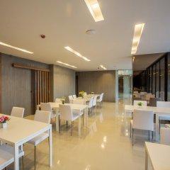 B2 Bangna Premier Hotel питание