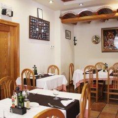 Hotel Teruel питание фото 3