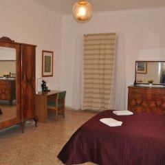 Отель Aurora Home 4* Стандартный номер фото 3