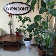 Hotel Gorizont интерьер отеля фото 2
