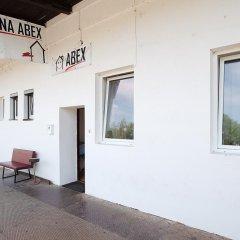 Abex Hostel балкон