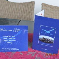 Отель Colpo d'Ali Holiday House Италия, Равелло - отзывы, цены и фото номеров - забронировать отель Colpo d'Ali Holiday House онлайн удобства в номере фото 2