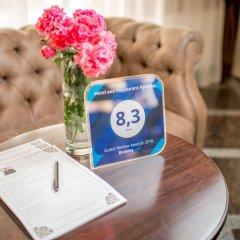 Hotel and Restaurant Pysanka удобства в номере