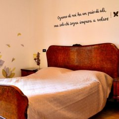 Отель Haven Лечче комната для гостей фото 3