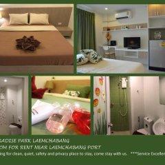Отель Paradise Park Laemchabang спа