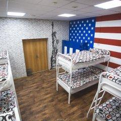 Sky Хостел Кровать в мужском общем номере с двухъярусной кроватью фото 6