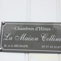 Отель La Maison Colline Франция, Сент-Эмильон - отзывы, цены и фото номеров - забронировать отель La Maison Colline онлайн спортивное сооружение