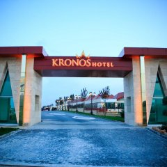Kronos Hotel бассейн фото 2
