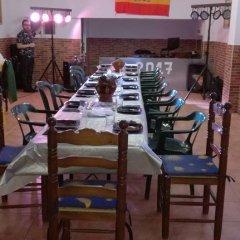 Отель Casa Rural Carlos питание фото 3