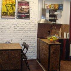 Authentic Belgrade Centre Hostel питание