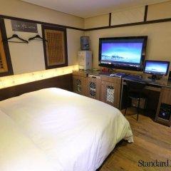 Film 37.2 Hotel 3* Стандартный номер с различными типами кроватей фото 12