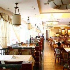 Gehao Holiday Hotel питание фото 3