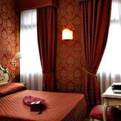 Hotel Torino 3* Стандартный номер с различными типами кроватей фото 10