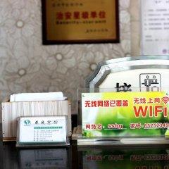 Отель Susheng Hotel Китай, Сучжоу - отзывы, цены и фото номеров - забронировать отель Susheng Hotel онлайн интерьер отеля