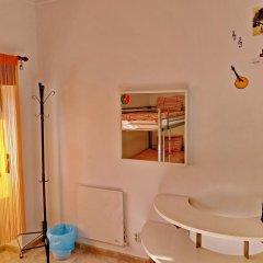 Lisbon Cosy Hostel удобства в номере
