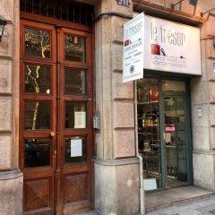 Отель Charm Rambla Catalunya Барселона развлечения